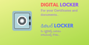 Digital locker features