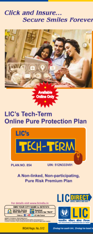 Term Insurance Plans-Lic of India -Tech Term Insurance Plan Features and Benefits